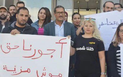 Les employés de Shems FM lèvent leur sit-in