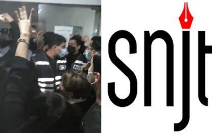 Affaire Ben Younes : Le Syndicat des journalistes appelle à manifester devant le siège de la Tap