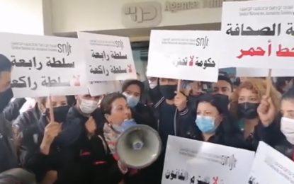 Affaire Ben Younes : «Mechichi dégage!», lancent les manifestants devant le siège de l'agence de la Tap