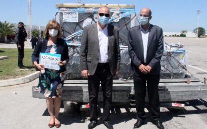 Coronavirus : La Tunisie reçoit 158.000 doses du vaccin AstraZeneca