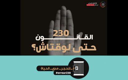 Des associations dénoncent l'oppression des LGBTQI en Tunisie