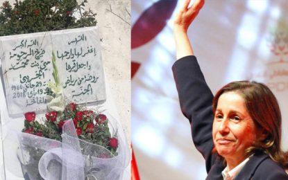 Tunisie : Hommage à la militante Maya Jribi, décédée le 19 mai 2018 (Photos)