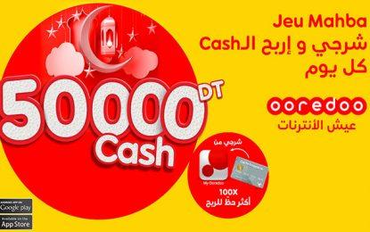 Ooredoo lance le jeu Mahba avec 50.000 DT cash à gagner pendant ramadan