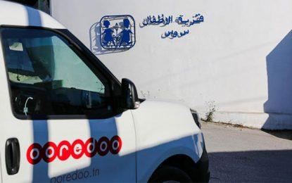 Ooredoo partage la joie de l'Aïd avec les enfants