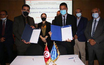 Djerba : Financement de 5 projets de formation dans le cadre du programme Irada