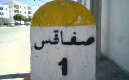 Tunisie : Confinement général, du 21 au 25 juillet, dans les délégations du Grand-Sfax