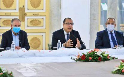 Tunisie-FMI : les conditions de réussite des réformes envisagées
