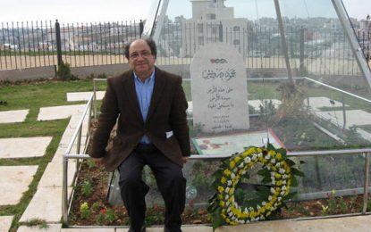 Le poème du dimanche : ''Epopée du thym de Palestine'' de Tahar Bekri