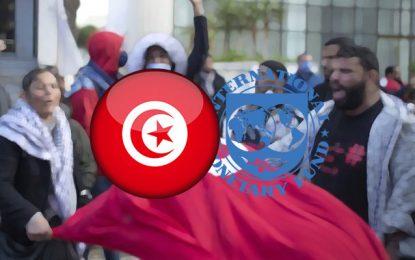 La Tunisie est-elle en mesure d'obtenir un accord équilibré avec le FMI ?