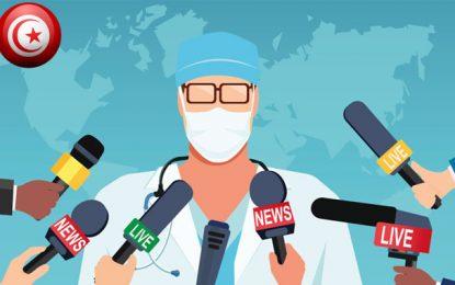 Liberté de la Presse en temps de pandémie : L'Unesco réaffirme l'engagement des journalistes tunisiens