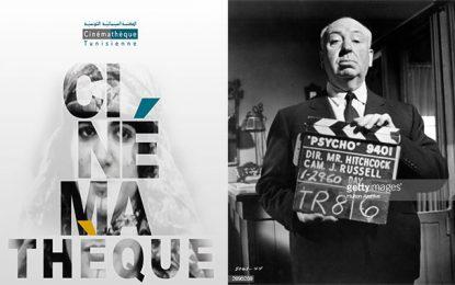 Réouverture de la Cinémathèque : Le cinéma hitchcockien à l'honneur