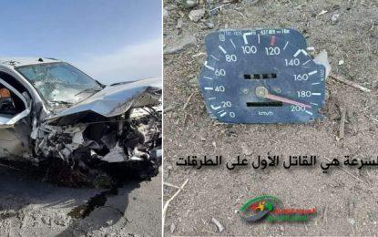 Accidents de la route en Tunisie : 15 décès et 37 blessés, le week-end dernier