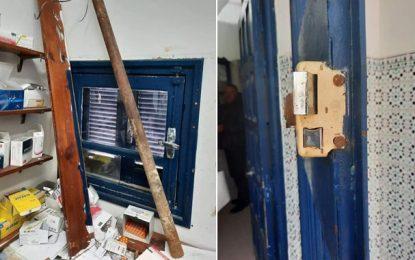 Nabeul : Des inconnus vandalisent et volent un dispensaire à Sidi Amor (Photos)