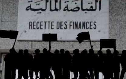 Tunisie : La grève des employés des recettes des finances se poursuivra jusqu'au 30 mai 2021