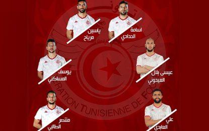 Équipe nationale : Mondher Kbaïer annonce une liste préliminaire pour les matchs de juin