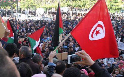 Manifestation de soutien au peuple palestinien, samedi 15 mai à Tunis