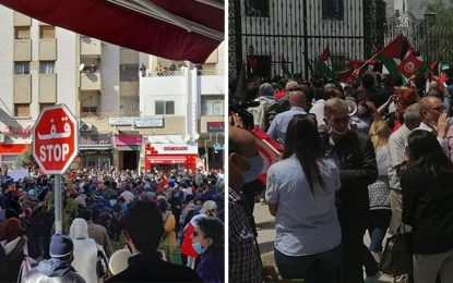 Tunisie : Plusieurs manifestations en soutien à la cause palestinienne