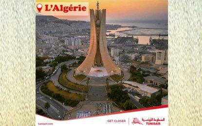 Tunisair annonce la reprise de ses vols vers l'Algérie