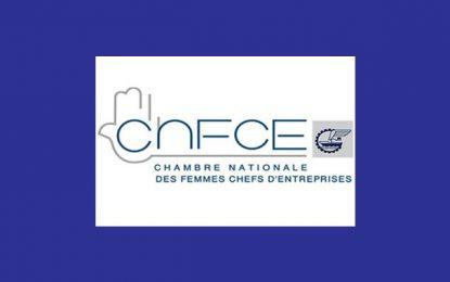 La CNCFE lance une campagne sur l'entrepreneuriat féminin en Tunisie