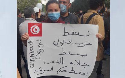 Envoi des Tunisiens au jihad : Fatma Mseddi convoquée par la brigade anti-criminalité suite à une plainte d'Ennahdha