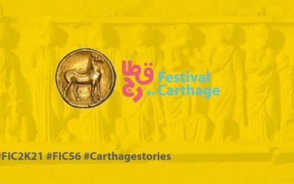 Festival international de Carthage : La 56e édition «offre plusieurs voyages à travers la Tunisie et le monde»