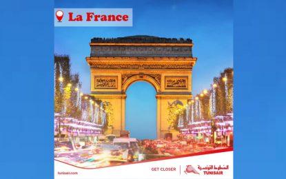 Tunisair : Les mesures pour les voyageurs se rendant en France à partir du 9 juin 2021