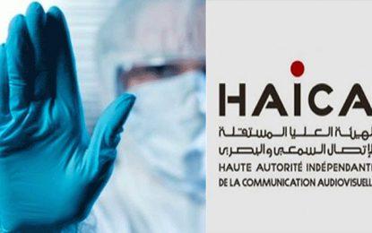 Lutte contre le coronavirus : Vers l'organisation d'un Téléthon, annonce la Haica