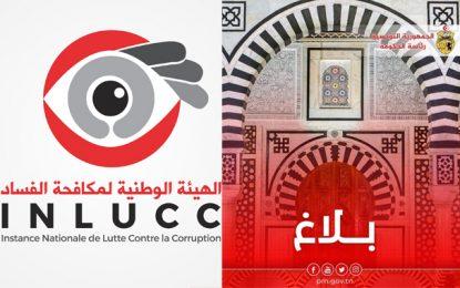 Inlucc : Mechichi démet Imed Boukhris de ses fonctions et le remplace par Imed Ben Taleb Ali