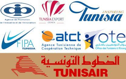 Promotion de la Tunisie à l'étranger : Une cacophonie coûteuse et peu rentable