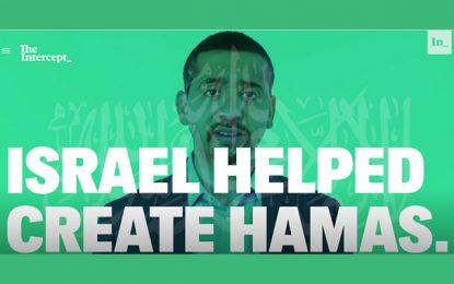 Comment Israël a aidé à créer le Hamas pour ensuite le bombarder (vidéo)