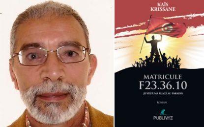 ''Matricule F23.36.10'' : un roman sur la révolution tunisienne de 2011