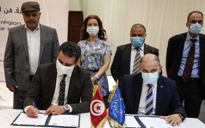 Subvention de 1 million d'euros pour deux centres de formation à Menzel Bourguiba et Bizerte