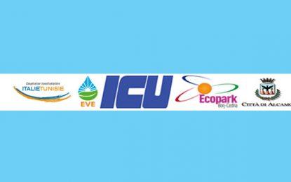 Nabeul : Lancement du projet EVE pour la valorisation des eaux non-conventionnelles