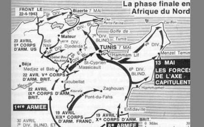 A l'IRMC : Le monde arabe et la seconde guerre mondiale