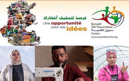 En Tunisie, Souk At-Tanmia libère les jeunes entrepreneurs durant la pandémie