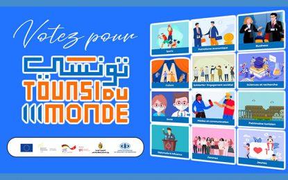 Le vote on-line est lancé pour les Trophées Tounsi du monde