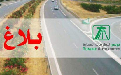 Tunisie Autoroutes dément la hausse des tarifs des péages