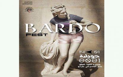 Retour de l'événement culturel Bardo Fest