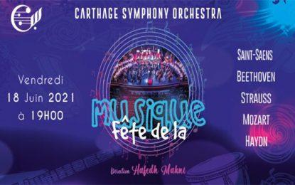 Fête de la musique : Le Carthage Symphony Orchestra de retour au Théâtre municipal de Tunis