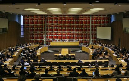 ONU : La Tunisie élue membre du Conseil économique et social