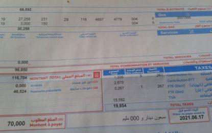 Tunisie : Vers une hausse des tarifs de l'électricité