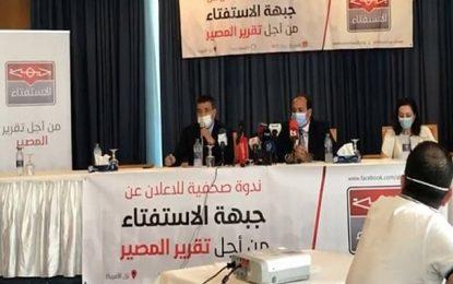 Tunisie : Création d'un «Front pour le référendum»