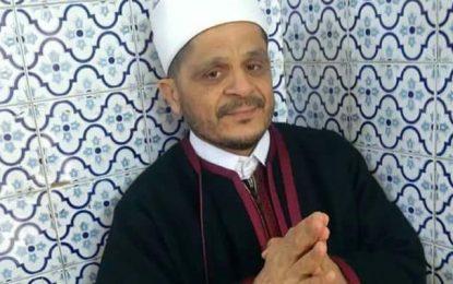 Tunisie : L'imam Lotfi Chanderli n'est plus