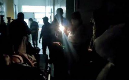 Coupure d'électricité à Kairouan : La Steg confirme que la panne était due à un oiseau