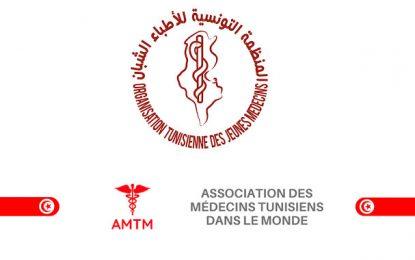 Covid-19 : les médecins tunisiens à l'étranger vont envoyer des concentrateurs d'oxygène aux zones les plus touchées
