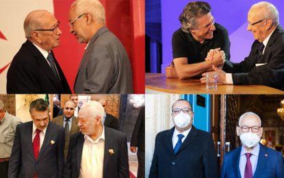 Tunisie : Au-delà des lamentations, nous sommes tous responsables du gâchis actuel