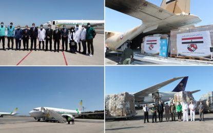 Lutte contre le coronavirus en Tunisie  : Nouvelles aides en provenance de l'Égypte, de la Mauritanie et de l'Arabie Saoudite (Photos)