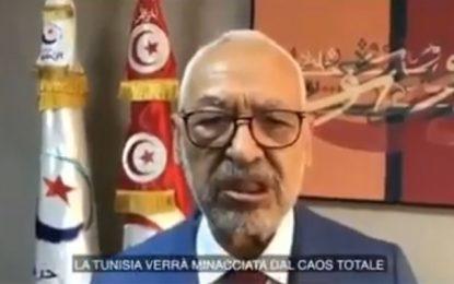 Ghannouchi : «La Tunisie pourrait sombrer dans le chaos total, si…» (Vidéo)