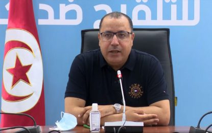 Crise sanitaire en Tunisie : Le Courant démocrate porte plainte contre Hichem Mechichi