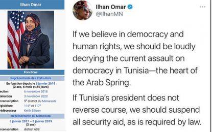 Ennahdha mobilise ses relais aux Etats-Unis contre la Tunisie